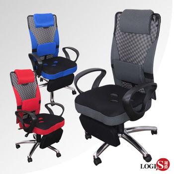 LOGIS邏爵~創世契機坐臥兩用三孔座墊辦公椅/電腦椅
