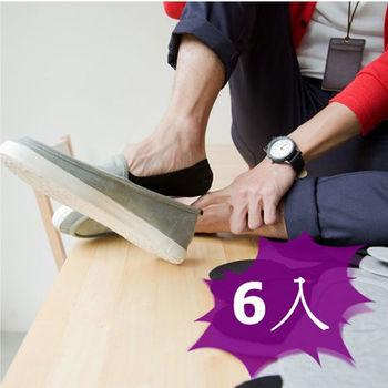 U.S.A. LYNX彩虹純棉隱形襪(男襪6入顏色隨機出貨)