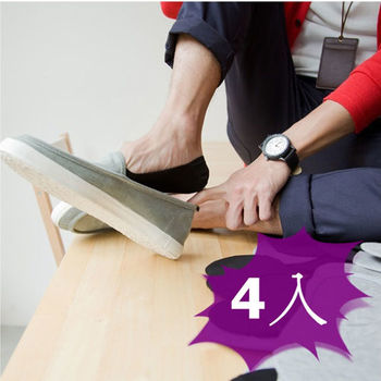U.S.A. LYNX彩虹純棉隱形襪(男襪4入顏色隨機出貨)