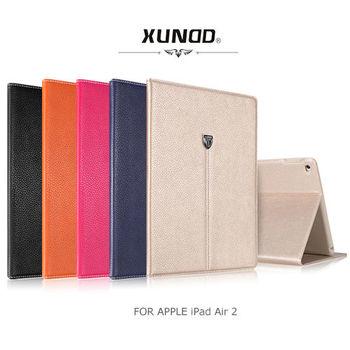XUNDD 訊迪 APPLE iPad Air 2 貴族系列真皮可立皮套