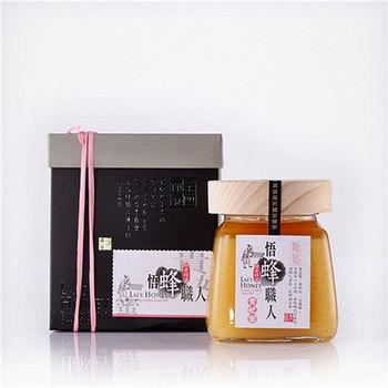 《宏基》牧蜂職人-貴妃蜜(560g)