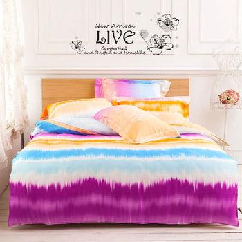 Betrise絢影情彩 加大100%天絲TENCEL四件式鋪棉兩用被床包組