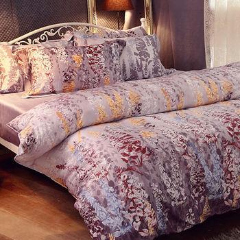 Betrise菱蘊遙知 雙人100%天絲TENCEL四件式鋪棉兩用被床包組