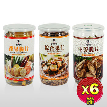 【強森先生】脆片+果仁:牛蒡脆片X2 蔬果脆片X2 綜合果仁X2