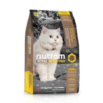 【Nutram】紐頓 T24無穀貓 鮭魚配方 貓糧 6.8公斤 X 1包