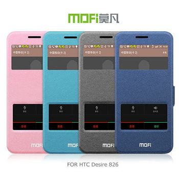 MOFI 莫凡 HTC Desire 826 慧系列側翻皮套