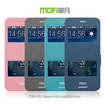 MOFI 莫凡 HTC Desire 620 dual / 820 mini 慧系列側翻皮套