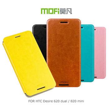 MOFI 莫凡 HTC Desire 620 dual / 820 mini 睿系列側翻皮套