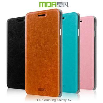 MOFI 莫凡 Samsung Galaxy A7 睿系列側翻皮套