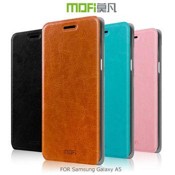 MOFI 莫凡 Samsung Galaxy A5 睿系列側翻皮套