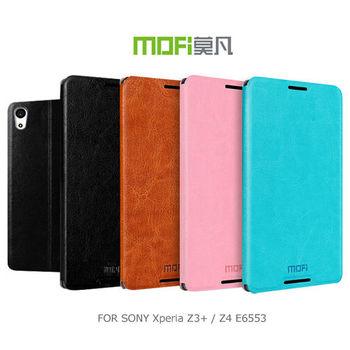 MOFI 莫凡 SONY Xperia Z3+ / Z4 E6553 睿系列側翻皮套
