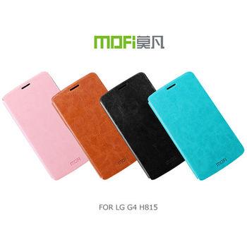 MOFI 莫凡 LG G4 H815 睿系列側翻皮套