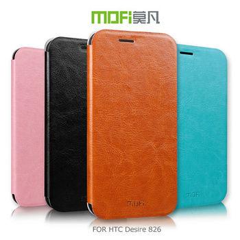 MOFI 莫凡 HTC Desire 826 睿系列側翻皮套