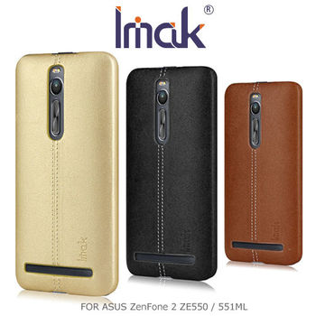 IMAK ASUS ZenFone 2 ZE550 / 551ML 5.5吋 睿翼保護殼