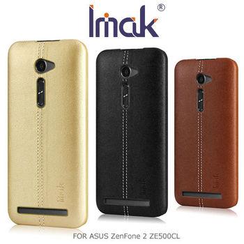 IMAK ASUS ZenFone 2 ZE500CL 5吋 睿翼保護殼