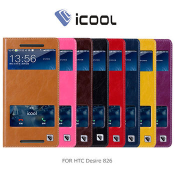 iCOOL HTC Desire 826 雙開窗可立皮套