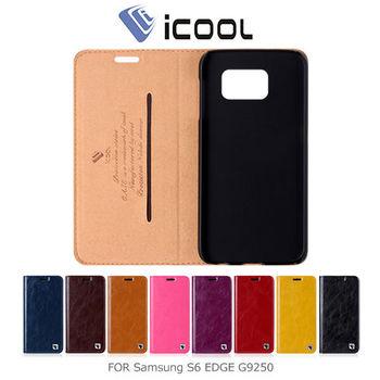 iCOOL Samsung S6 edge G9250 可站立皮套