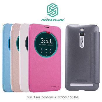 NILLKIN Asus ZenFone 2 ZE550 / 551ML 5.5吋 星音勻系列皮套