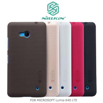 NILLKIN Microsoft Lumia 640 LTE 超級護盾保護
