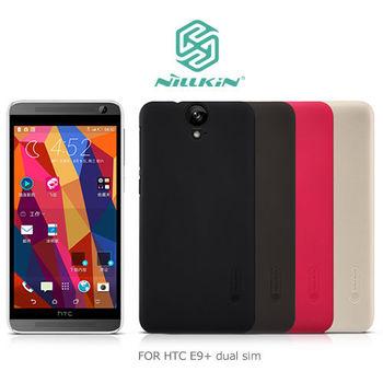 NILLKIN HTC One E9+ dual sim 超級護盾保護殼