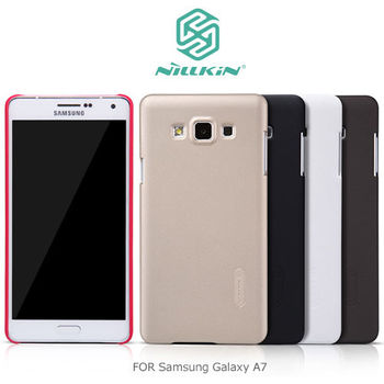 NILLKIN Samsung Galaxy A7 超級護盾硬質保護殼