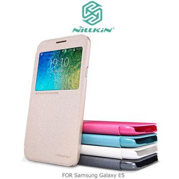 NILLKIN Samsung Galaxy E5 星韵系列皮套