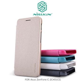 NILLKIN Asus ZenFone C ZC451CG 星韵系列皮套