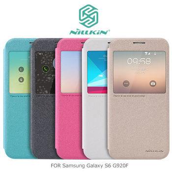 NILLKIN Samsung Galaxy S6 G920F 星韵系列皮套