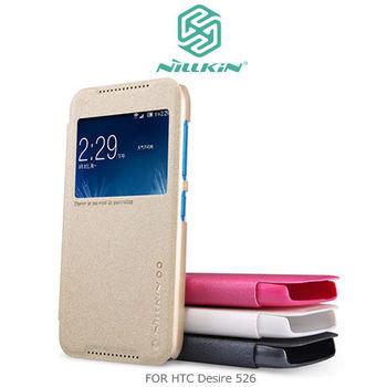 NILLKIN HTC Desire 526 星韵系列皮套