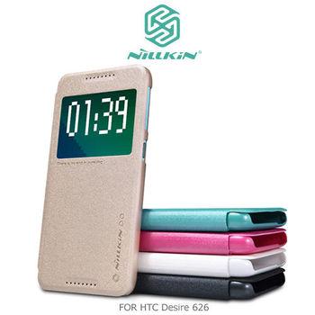NILLKIN HTC Desire 626 星韵系列皮套