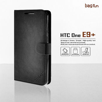 Bagrun HTC One E9+米蘭系列進口鞣製皮革側掀皮套