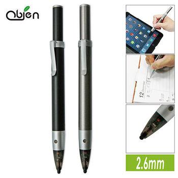 Obien 2.6mm 極細超滑順二用主動式觸控筆 (兩色可選)