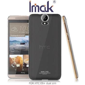 IMAK HTC One E9+ dual sim 羽翼II水晶保護殼
