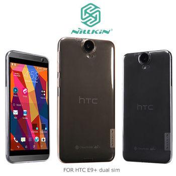 NILLKIN HTC One E9+ dual sim 本色TPU軟套