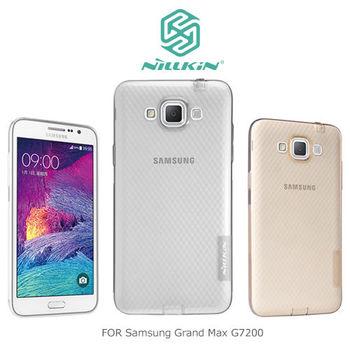 NILLKIN Samsung Grand Max G7200 本色系列TPU軟套