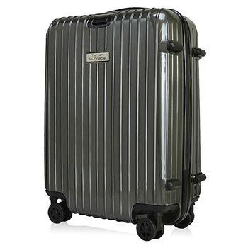 【極緻箱旅】20吋純PC鏡面輕量 登機箱/旅行箱