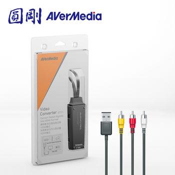 圓剛 ET111 訊號轉換器 轉換Composite(AV)訊號為高品質HDMI輸出