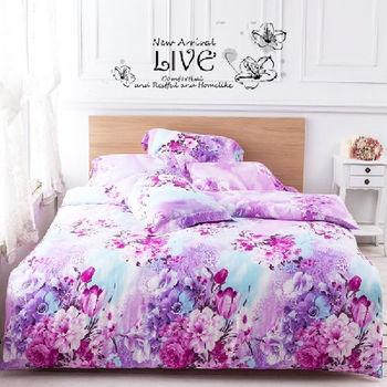 Betrise微光晨露 加大100%天絲TENCEL四件式鋪棉兩用被床包組