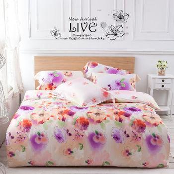 Betrise覓羽花靜 特大100%天絲TENCEL四件式鋪棉兩用被床包組