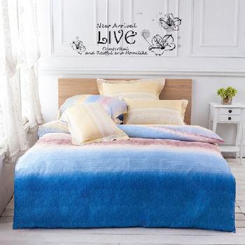 Betrise萊橙 加大100%天絲TENCEL四件式鋪棉兩用被床包組
