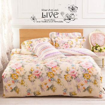 Betrise雨季斜陽 加大100%天絲TENCEL四件式鋪棉兩用被床包組
