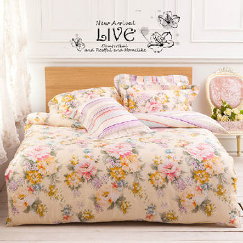 Betrise雨季斜陽 雙人100%天絲TENCEL四件式鋪棉兩用被床包組