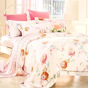 Betrise紅塵依霞 特大100%天絲TENCEL四件式鋪棉兩用被床包組