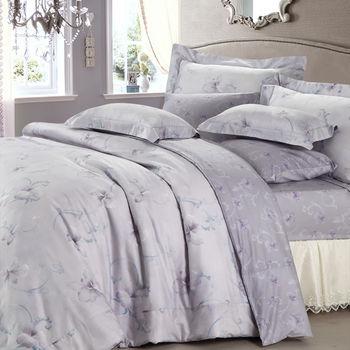 【HOYACASA】花語如詩  雙人四件式絲棉緹花被套床包組