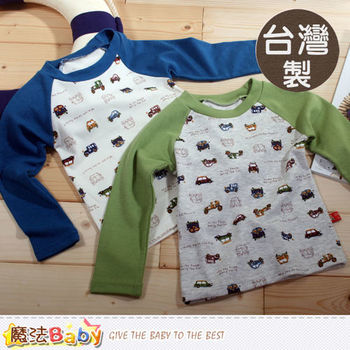 魔法Baby~台灣製兒童長袖T恤~k42344