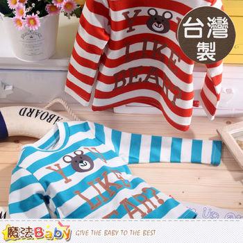 魔法Baby~台灣製兒童長袖T恤~k42337