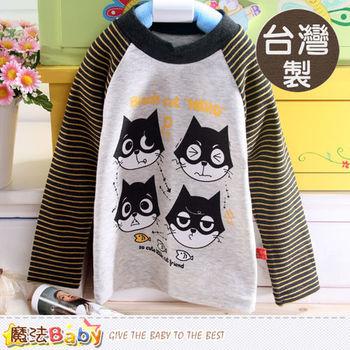 魔法Baby~台灣製兒童長袖T恤~k42320