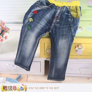 魔法Baby~兒童牛仔褲 帥氣水洗紋牛仔長褲~k42313