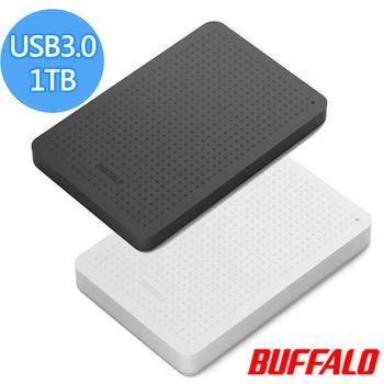 BUFFALO PCF系列2.5吋1T USB3.0 薄型硬碟