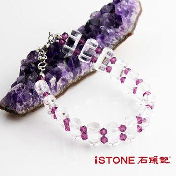 石頭記 有情世界白水晶手鍊(兩款任選)